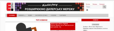 Banner_01_edumka