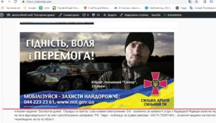 Banner_03_edumka